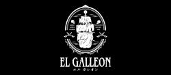 El Galleon~エルガレオン~
